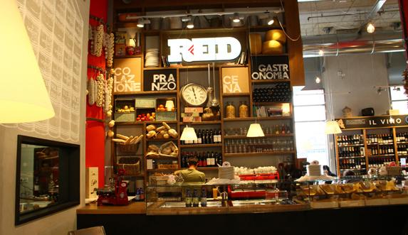Red porta a milano cibo libri e sogni mixer planet for Sito della feltrinelli