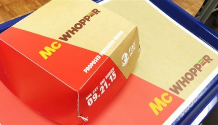 mcwhopper-tease-today-2-150826_4ed88cf5c47ee49a95258e2c4099f925.today-inline-large