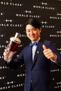 World Class Global Finals