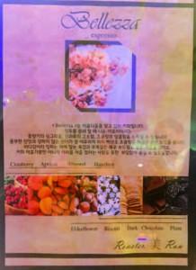 La Miscela Bellezza, prodotto coreano vincitore con altri della medaglia d'oro a International Coffee Tasting Asia 2015, adotta un approccio edonico